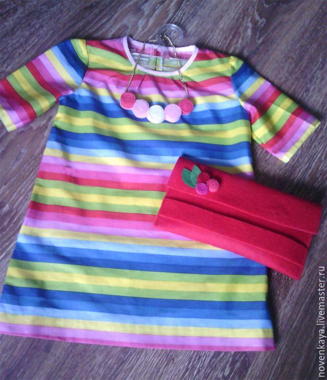 Купить Платье РАДУГА хлопковое - разноцветный, в полоску, платье, детская мода, модное платье