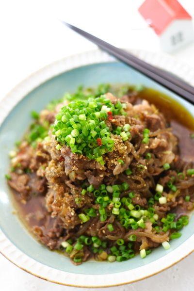 牛肉と糸こんにゃくの中華風煮込み | 小春ちゃんオフィシャルブログ「ぽかぽかびより」Powered by Ameba