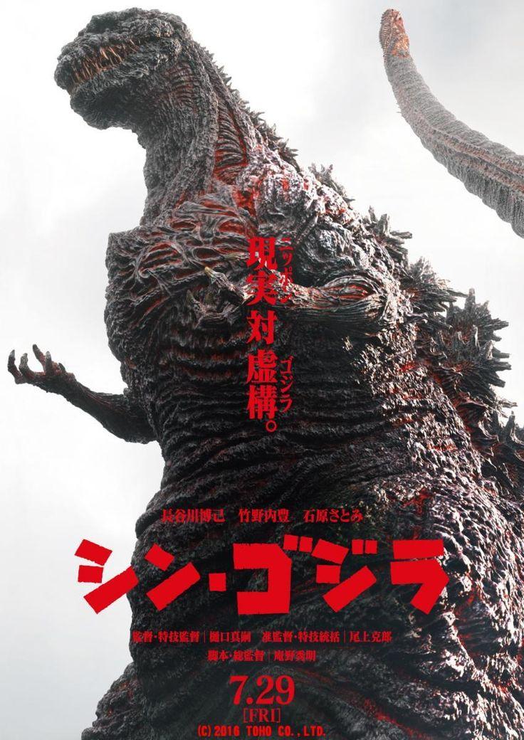 """Godzilla, fuerza destructiva insondable para el hombre, resucita en el Tokio de hoy en día para acosar de nuevo ala civilización. Un país aún atormentado por las secuelas de un desastre natural, experimenta de repente el horror catastrófico de Godzilla. Apremiado por la muerte y la desesperación, Japón deberá encontrar el poder para superar este desafío. Primera película de Godzilla realizada en Japón desde """"Godzilla: Final Wars"""" (2004) de Ryuhei Kitamura, dirigida por Hideaki Anno ..."""