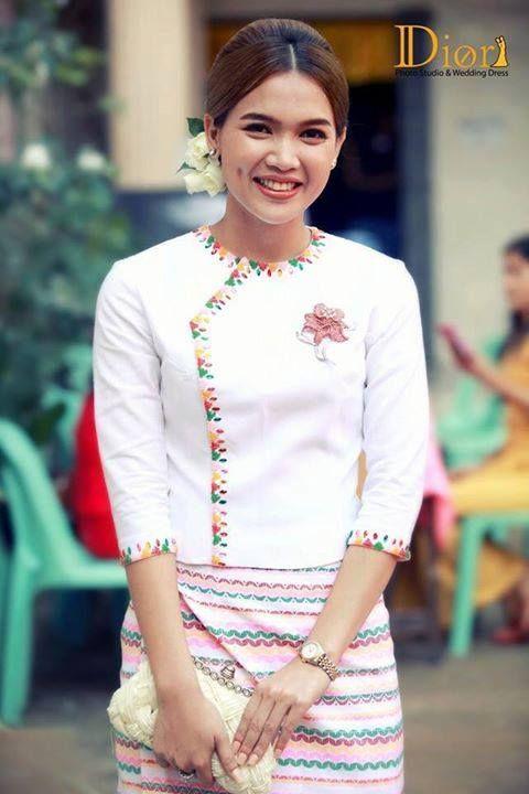 Aye Myat Thu (Myanmar Actor)
