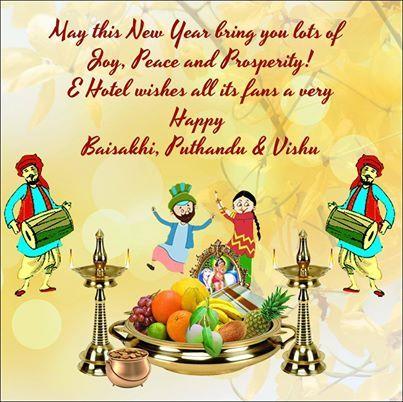 May this New Year bring you lots of Joy, Peace & Prosperity! We wish you all a very Happy Baisakhi, Puthandu & Vishu