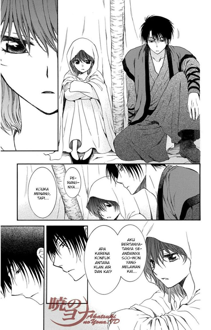 Manga Akatsuki No Yona Chapter 97 Bahasa Indonesia 18