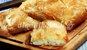 Κοτομπουγάτσα με τυρί
