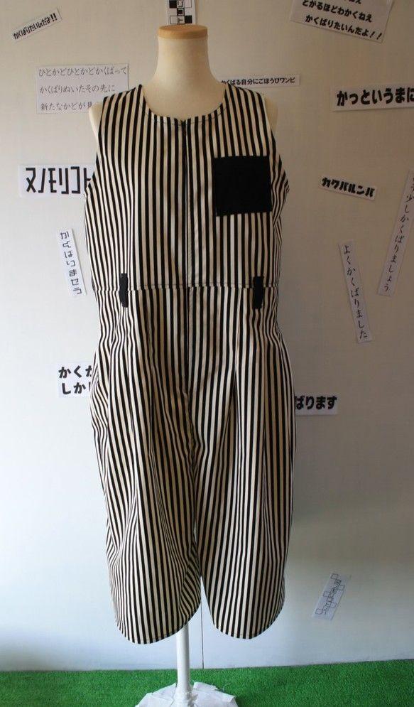 パンツはタックでボリュームが出るのでるのでスカートのような感じにも見えるかわいい感じのサロペットです。もちろんお外にも着て行っても平気です!!!(私もおでかけ...|ハンドメイド、手作り、手仕事品の通販・販売・購入ならCreema。