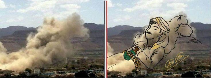 Immagini di speranza dalle foto di guerra: dal marzo scorso in Yemen, paese della Penisola arabica confinante a nord con l'Arabia Saudita, si combatte una guerra civile molto intensa che ha già causato oltre 6000 vittime civili con quasi 2,5 milioni di persone costrette ad abbandonare le loro case. La guerra in Yemen, il paese più povero del Medio Oriente, è complicata da capire: da una parte ci sono i ribelli sciiti houthi appoggiati dalle forze fedeli all'ex presidente yemenita Saleh…