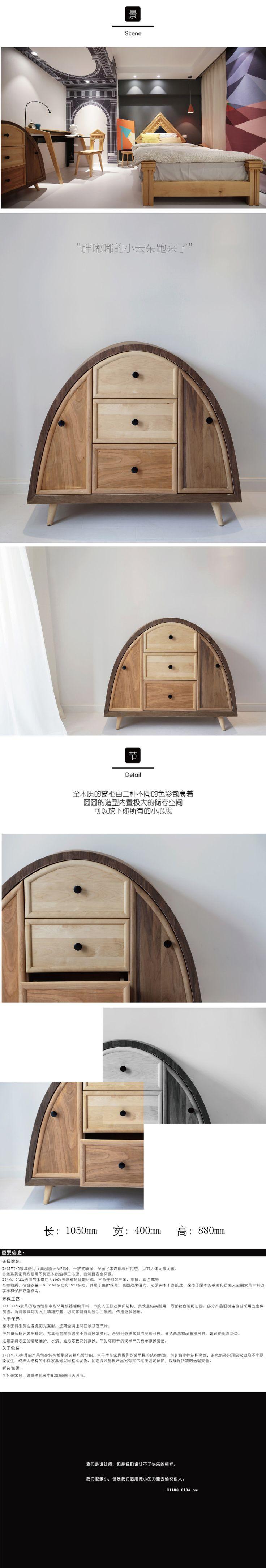 xiangCASA модели оригинальные дизайнерские цветущей березы кабинет Тумба Nordic IKEA творческой весело ручной работы - Taobao
