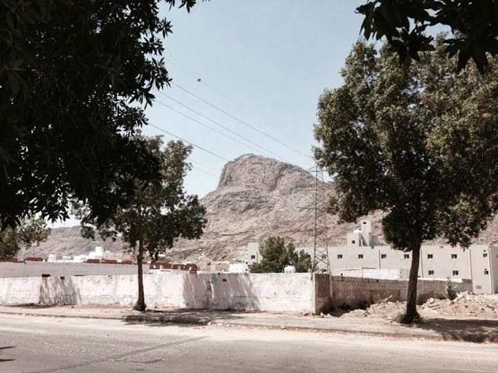 Islam Miracles: Outside View of Ghar-e-Hira