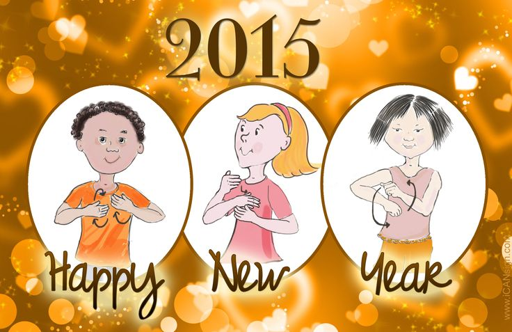 ASL Happy New Year greeting card. American Sign Language