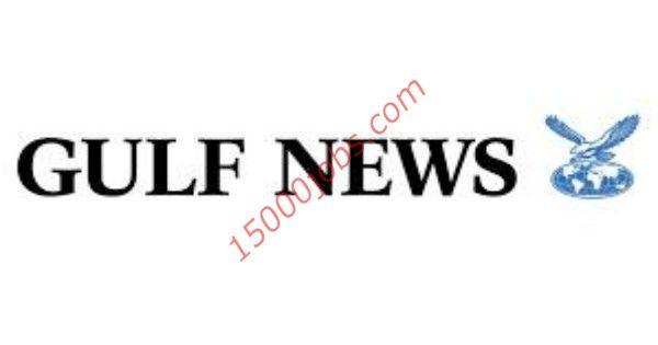 متابعات الوظائف وظائف جريدة جلف نيوز الاماراتية اليوم7 سبتمبر 2019 وظائف سعوديه شاغره Nike Logo Logos