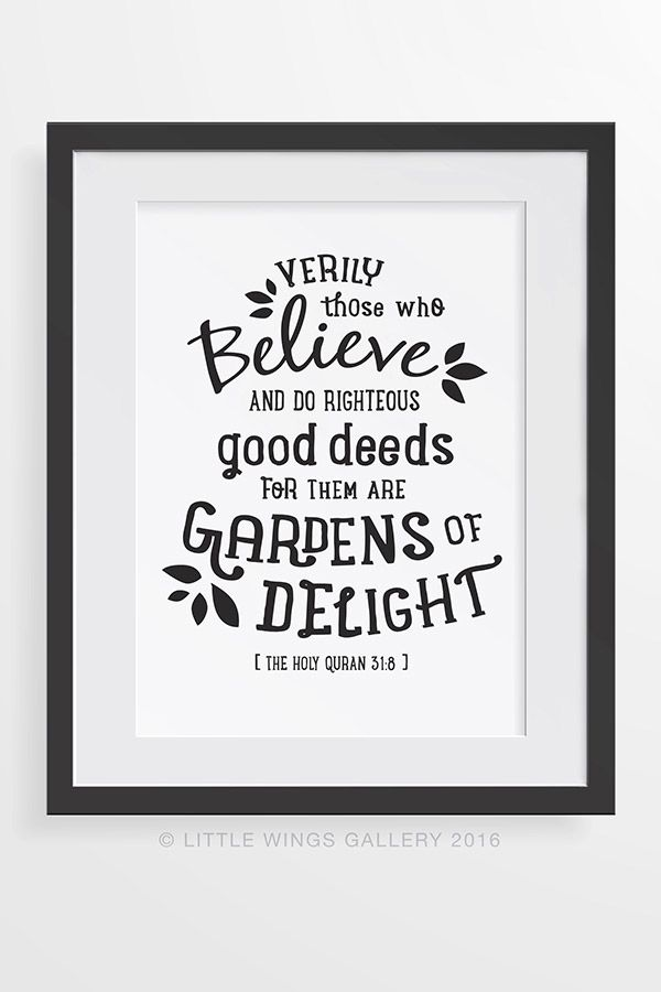 """Islamic Quran Quote """"Gardens of Delight"""" Quran 31-8 (INSTANT) Islamic Art Printable Digital Download """"Verily, those who believe and do righteous good deeds, for them are gardens of delight."""" (Quran 31-8)"""