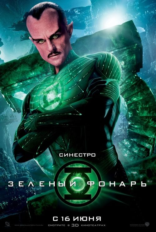 Watch Green Lantern (2011) Full Movie HD Free Download