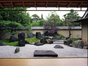 29 best shunmyo masuno images on Pinterest | Japanese gardens, Zen Zen Garden Design Shunmyo Mas Uno on uno para cristo, uno card game logo, uno game t-shirts, uno card graphic,