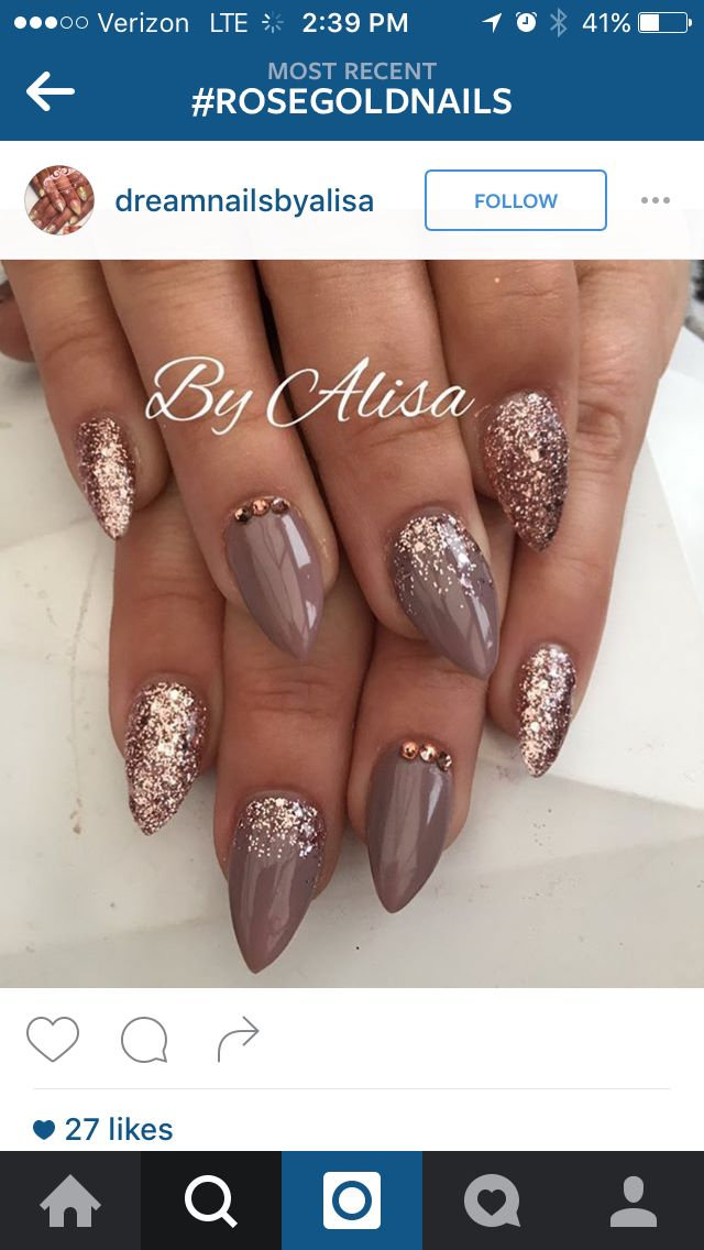 Rose Gold and Taupe Nail Design winter nails - http://amzn.to/2iZnRSz