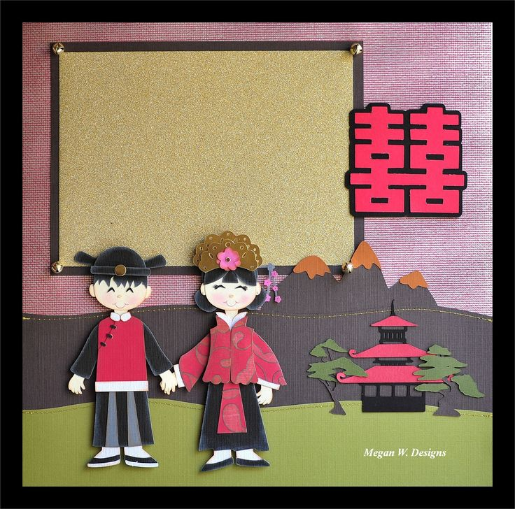 "Oriental Chinese Wedding scrapbook layout using ""May"" and ""Kang"" paper piecing die cut patterns from ForAvaMoreDesigns store at https://www.etsy.com/shop/ForAvaMoreDesigns?ref=hdr_shop_menu, Cricut Pagoda cartridge"