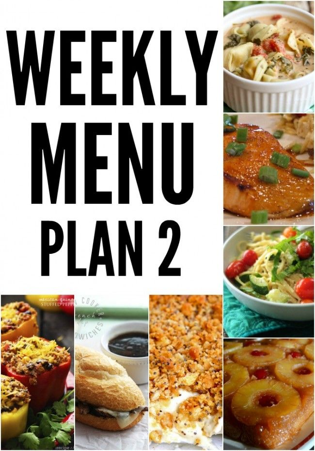 We have gotten together with some of our favorite food bloggers to begin an amazing weekly menu plan. We will all be sharing some of our favorite recipe ideas for you to use as you are planning out your meals for the week. Just click any of the recipe titles or pictures to get the recipe. The weekly menu plan will be posted every Saturday morning so be sure to check back each week!