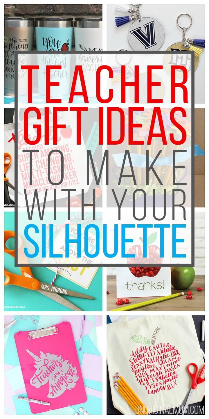 Diy Teacher Gift Ideas To Make With Your Silhouette Diy