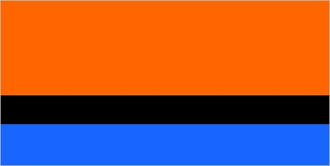 Chagossians The native inhabitants of the Chagos Archipelago (now known as the British Indian Ocean Territory) adopted a national flag some time after their forced exile. The orange field represents the closed plantation on Diego Garcia, the black...