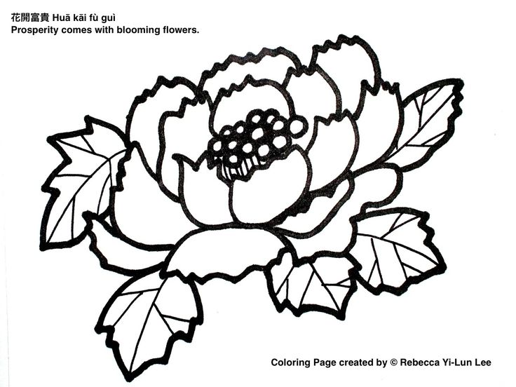 chinese culture for kids series chinese new year coloring pages