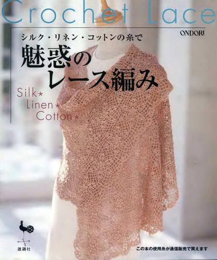 11_Ondori_Crochet_Lace_2004_01.png