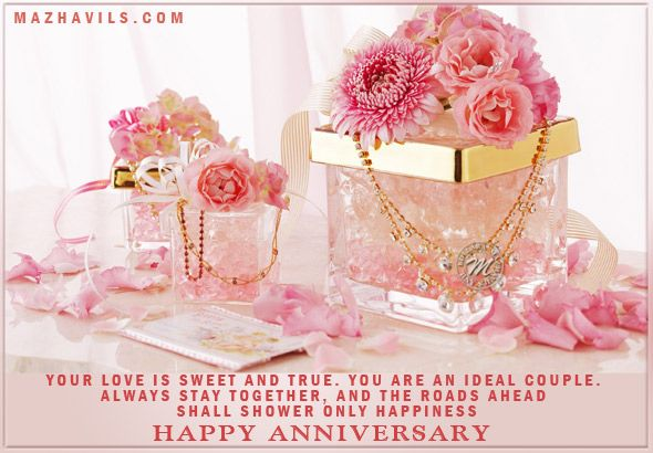 Online Wedding Gift For Sister : wedding anniversary images quotes MAZHAVILS GREETINGS: HAPPY ...