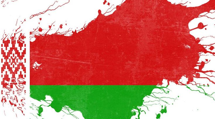 Cryptocurrency-Friendly Regulations in Belarus Could Attract Foreign Capital and ICOs Bitcoin Crypto News regulation Adoption & community Regulation
