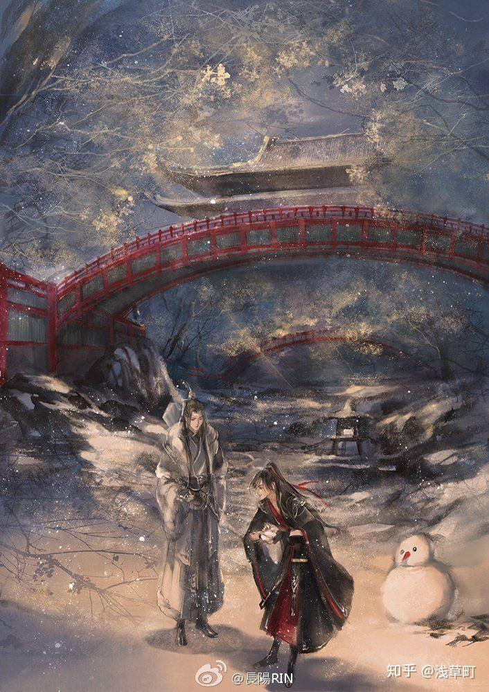 Pin by Eva Wong on manha in 2020 Art, Chinese artwork, Demon
