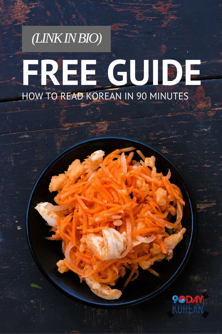 Wanna Learn Korean? 10 Exciting Websites You ... - FluentU