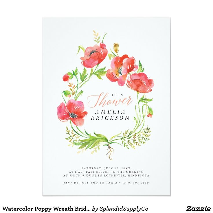 Watercolor Poppy Wreath Bridal Shower Invitations