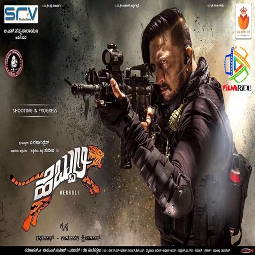 Hebbuli  Kannada Movie Songs  Download :: http://songspkhq.com/hebbuli-songs-mp3-download/  #KicchaSudeep #Hebbuli