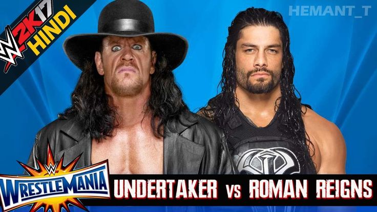 Free WWE 2K17 (Hindi) WrestleMania 33 - The Undertaker vs Roman Reigns (PS4 Gameplay) Watch Online watch on  https://www.free123movies.net/free-wwe-2k17-hindi-wrestlemania-33-the-undertaker-vs-roman-reigns-ps4-gameplay-watch-online/