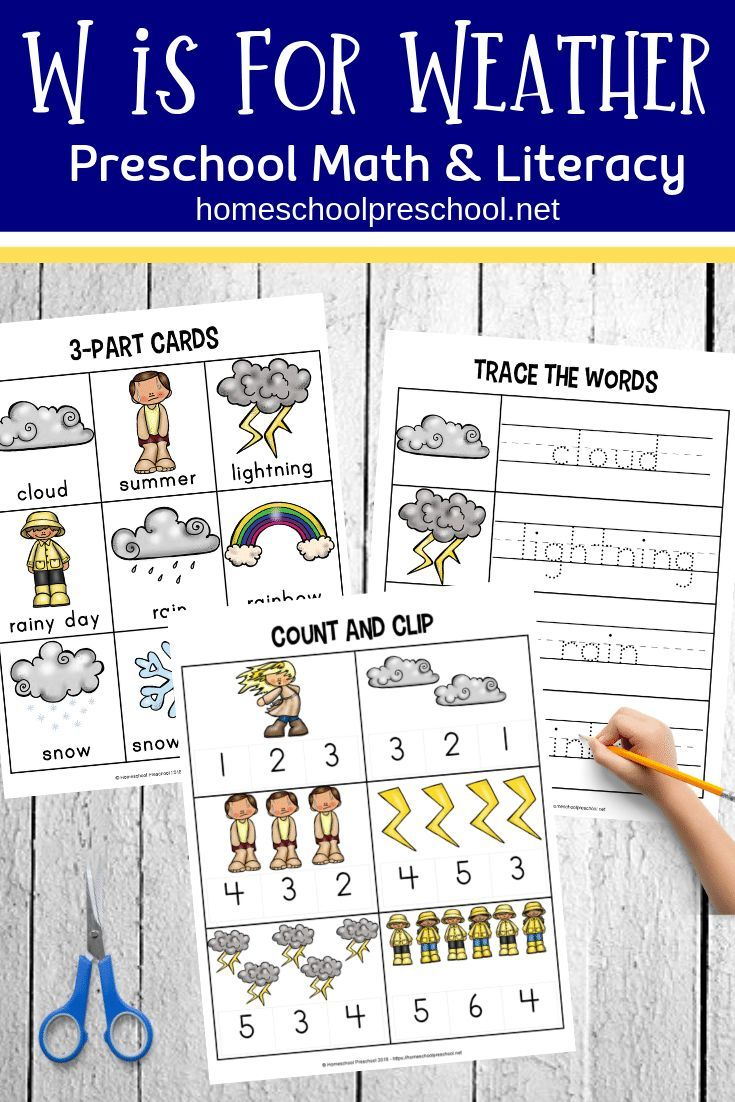 Free Printable W Is For Weather Worksheets For Preschool Weather Worksheets Preschool Weather Weather Activities Preschool [ 1102 x 735 Pixel ]