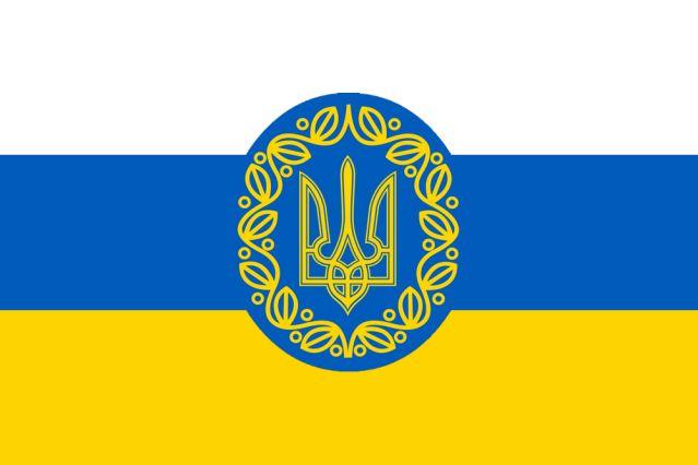 Ukraine Flag | ... ukrainian tricolour with coat of arms naval ensign of ukraine flag of
