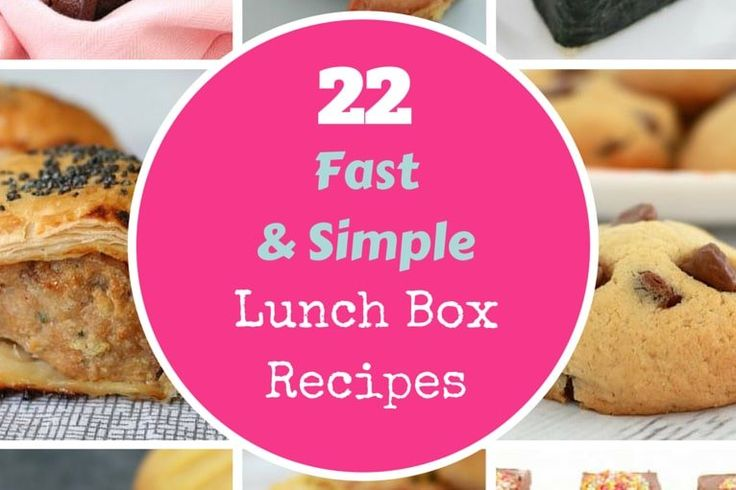 22 fast & simple lunch box recipes! There's something sweet, something savoury, something healthy and something a little bit naughty...