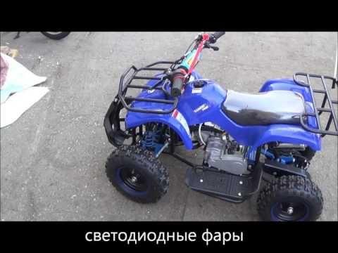 """Мотовездеход 50 """"TARGET TREK """" детский, стиль утилитарный, багажники LMATV-049HM"""