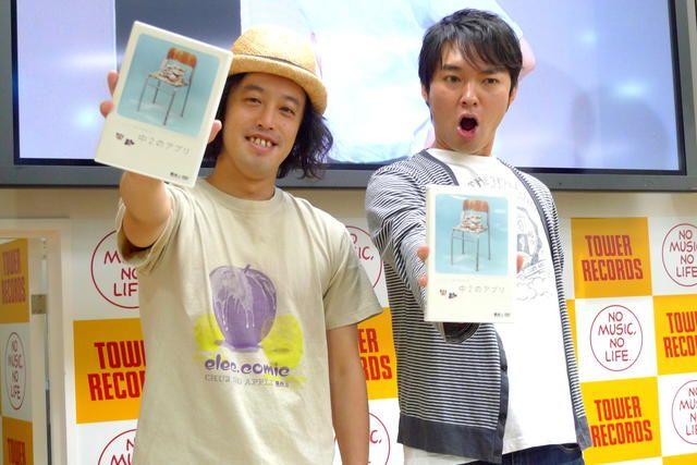 DVD「エレキコミック第19回発表会『中2のアプリ』」をPRするエレキコミック。