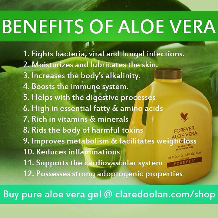 uses for pure aloe vera gel