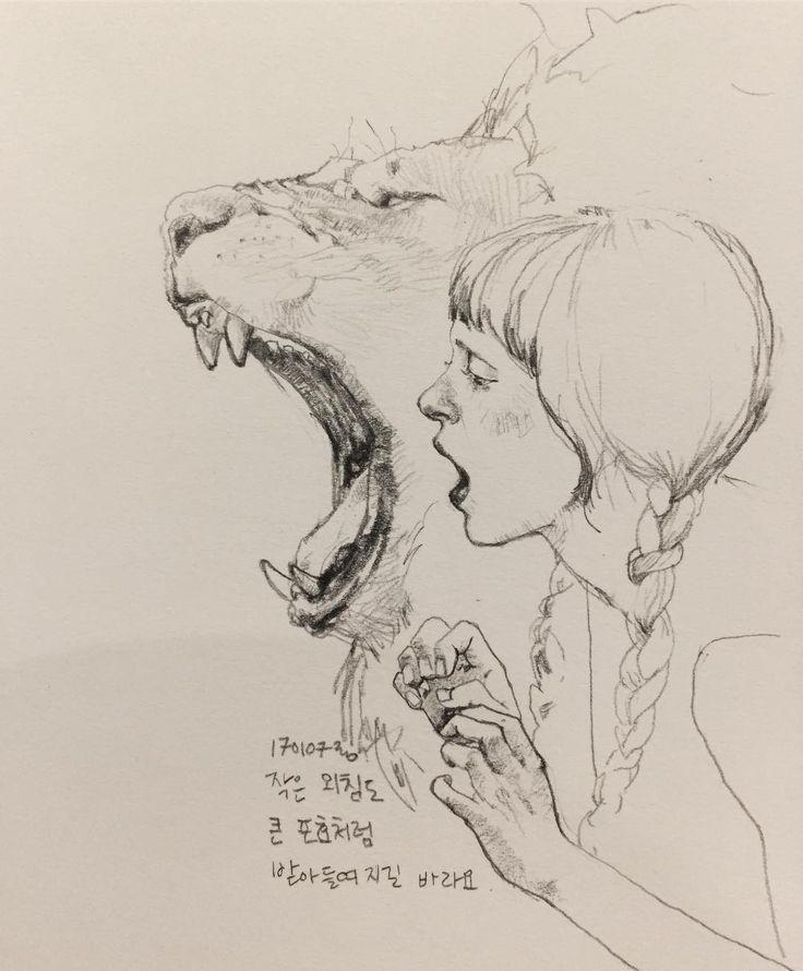 보잘것 없다고 무시하기 없기 #취미 #낙서 #그림 #미술 #드로잉 #스케치 #사자 #hobby #doodle #drawing #sketch #lion