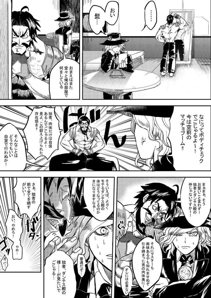 不老不死 (@koedake_) さんの漫畫 | 46作目 | ツイコミ(仮) | マンガ ...