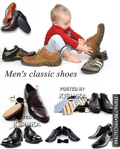 Визитка мужская обувь