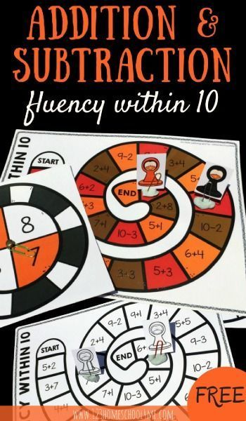 FREE Math Games - This LOW PREP addition and subtraction game is perfect for helping kids achieve math fluency within 10. Use in math centers, homework, extra practice, homeschooling, and more for Kindergarten and first grade kids.