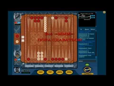 Длинные нарды — одна из разновидностей игры в нарды, требующая от участников стратегического мышления и умения вести комбинаторную борьбу. Двое играющих расставляют по 15 шашек — каждый на своей части доски вдоль левой стороны. Играйте бесплатно в эту игру с реальными соперниками на нашем сайте здесь http://woravel.ru/dlinnye-nardy-onlayn/