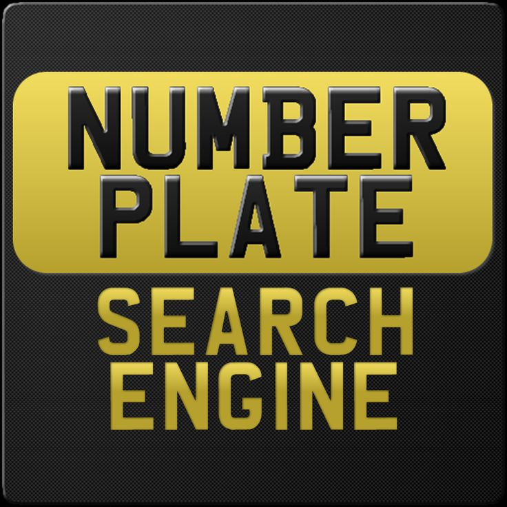 I just searched for 8RYN using the Number Plate Search Engine. Save time and search the main number plate dealers in one place