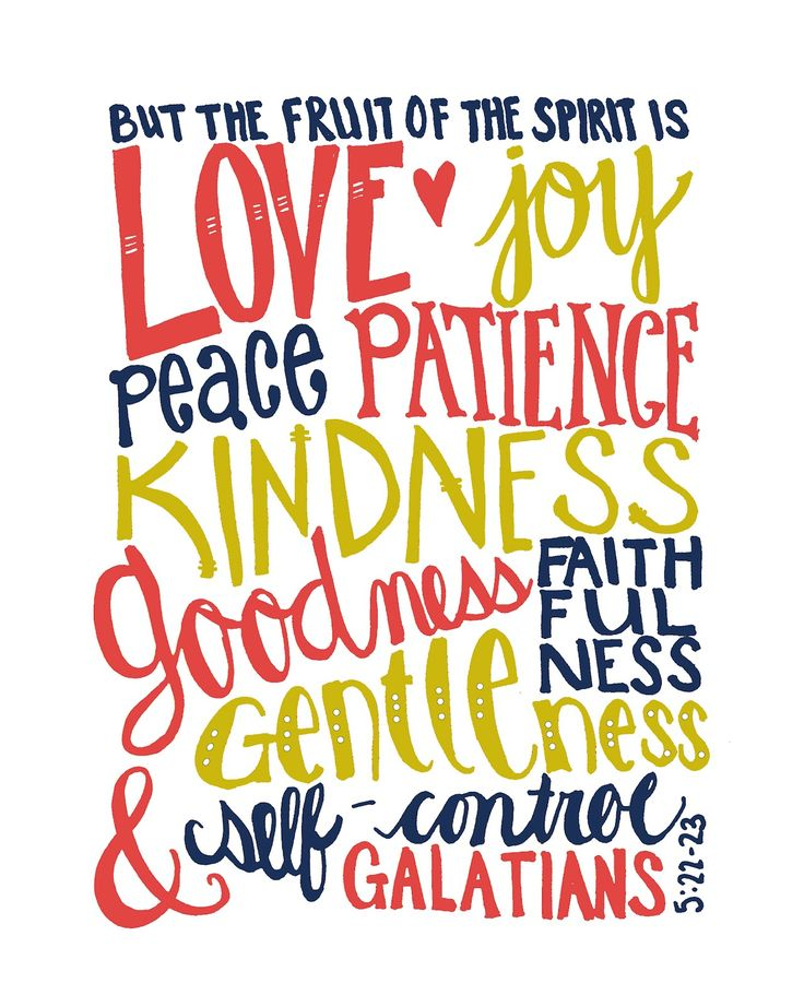 The Fruits of the Spirit- Free Printable