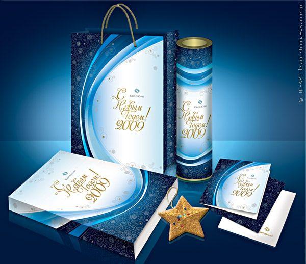 Проект «Новый год»  «ЕвроХим»