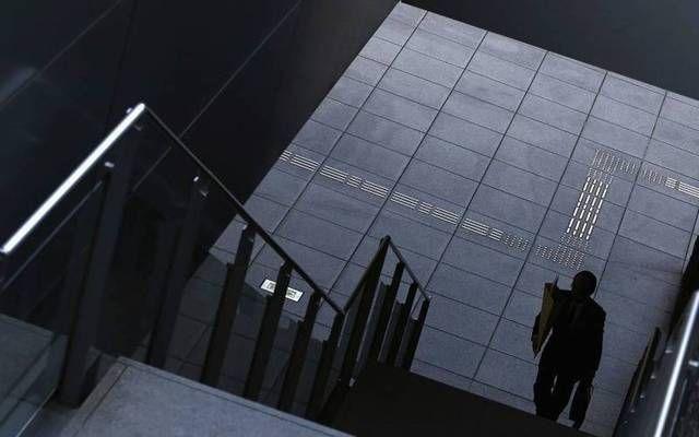 12 يونيو عمومية بايونيرز القابضة تناقش زيادة رأس المال القاهرة مباشر قالت شركة باي World Economic Forum Intelligent People First Day Of Work
