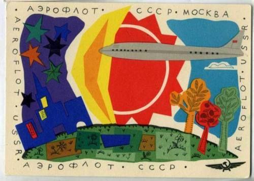 1960 's year s Aeroflot old original CARD  airplane TU USSR Russia soviet ENGLIS in Collectibles, Historical Memorabilia, Political, International, Russia | eBay
