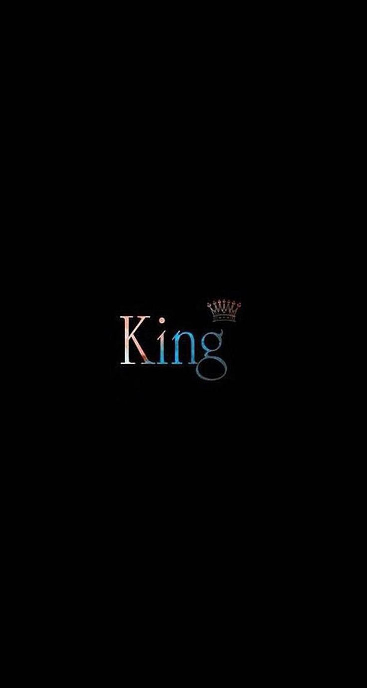 King View King Wallpapers and Pictures for mobile and