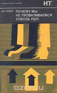 50 книг по физике и информатике: http://bear-bull.livejournal.com/145944.html