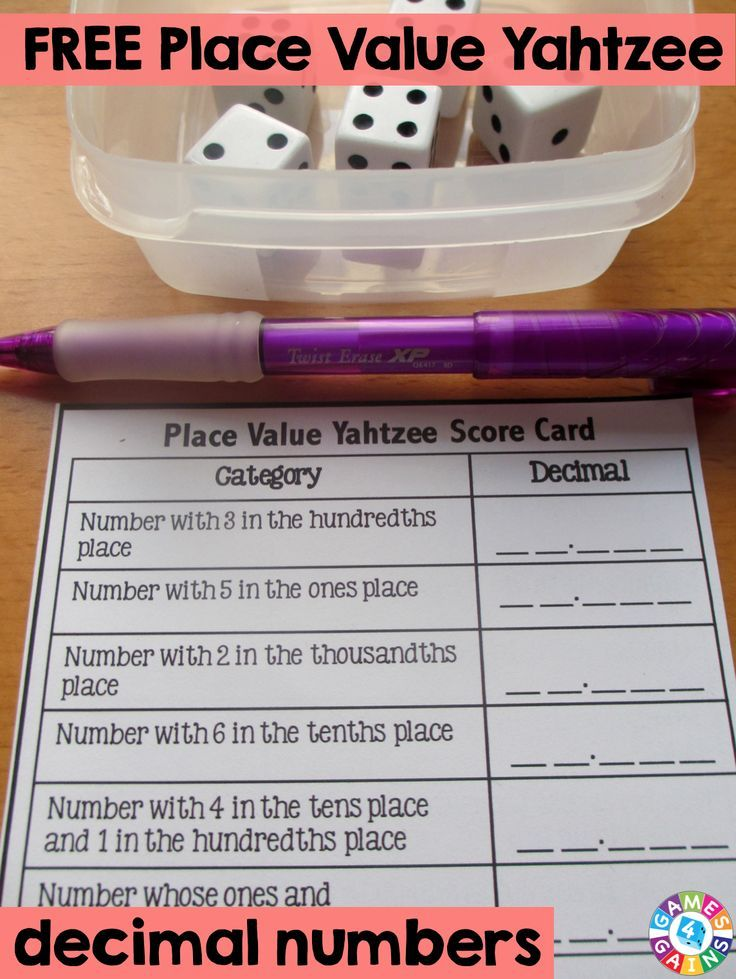 This FREE Place Value Yahtzee game worked great in my math centers!  The free score cards include 3-digit, 4-digit, 6-digit, and decimal numbers.