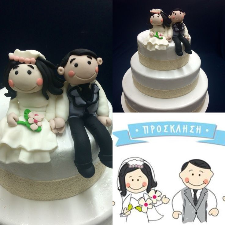 Bride and groom handmade couple!